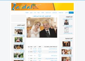 zaidal.com