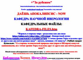 zarubezhom.com