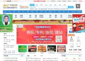 zgny.com.cn