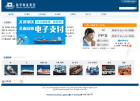 zh-logistics.com