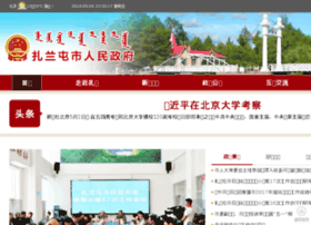 zhalantun.gov.cn