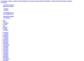zhaopinhui.org