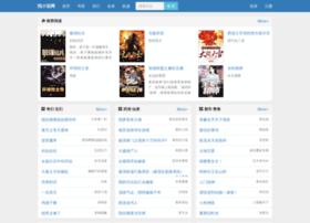 zhenze.com.cn