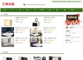 zhongyoudi.com