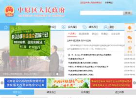 zhongyuan.gov.cn
