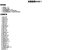 zhuixue.net
