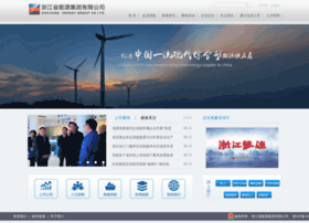 zjenergy.com.cn