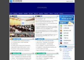 zjnsf.gov.cn