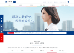 zkai.co.jp