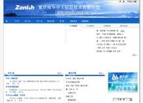 zt.com.cn