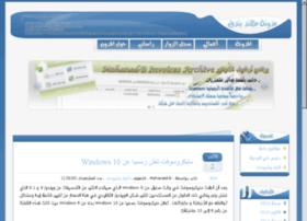 zuwara.net