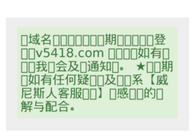 zzba.org